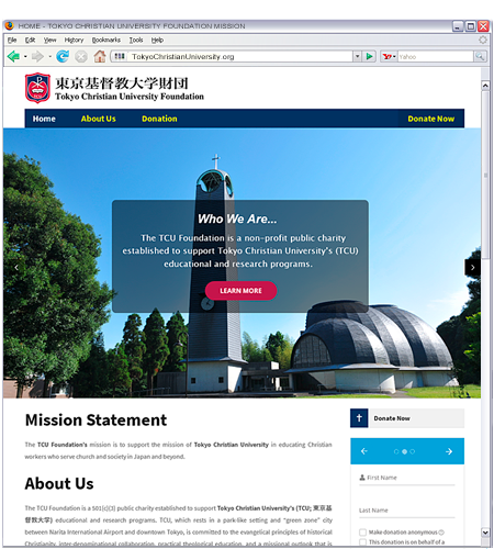 Support the mission of Tokyo Christian University in educating Christian workers who serve church and society in Japan and beyond.